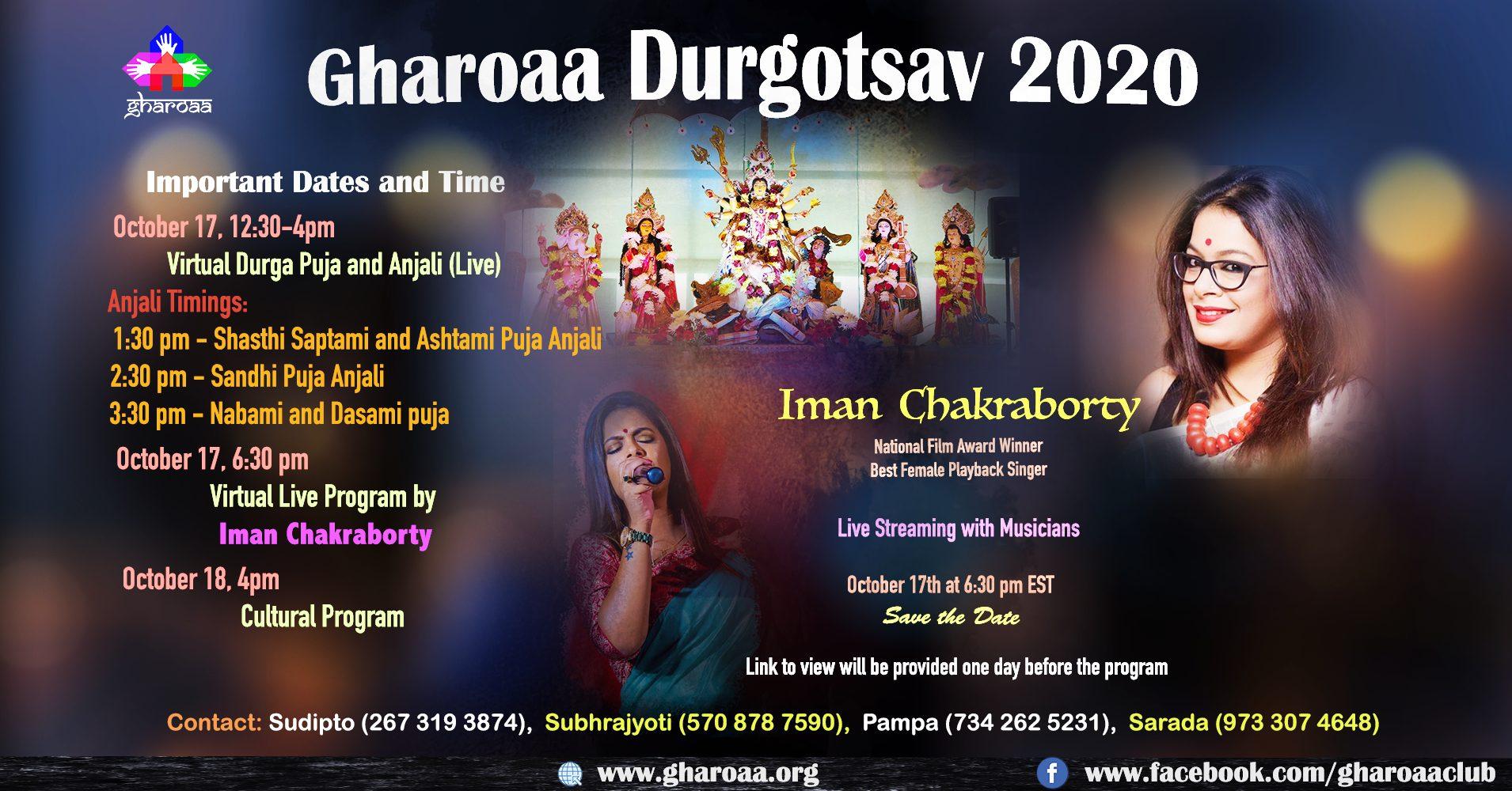 DurgaPuja2020