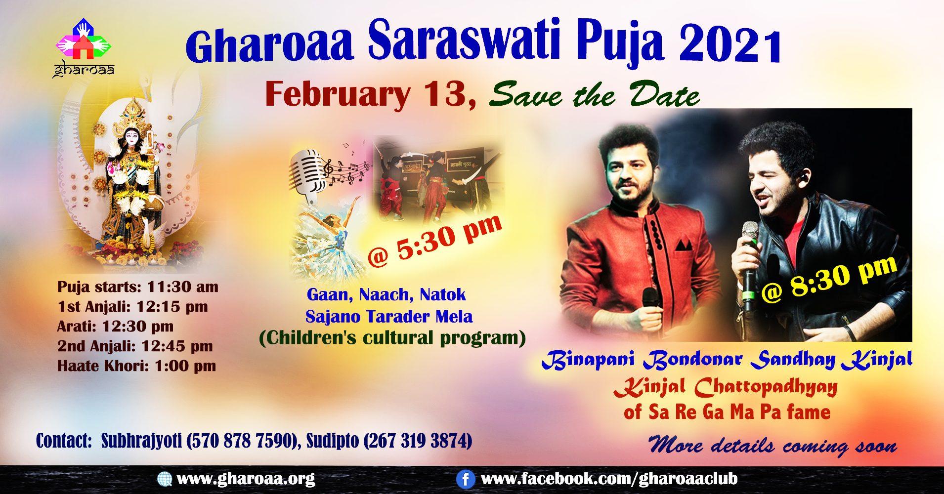 SaraswatiPuja_Poster_2021